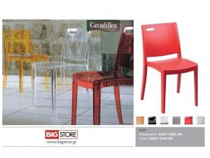 Καρέκλα επαγγελματικού χώρου CLIP