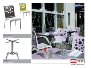 Καρέκλα επαγγελματικού χώρου BUBBLES