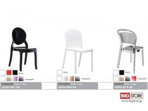 Καρέκλα επαγγελματικού χώρου Diamond-Victoria-Baron