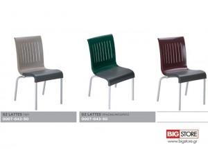 Καρέκλα επαγγελματικού χώρου LATTES