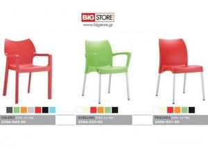 Καρέκλα επαγγελματικού χώρου Valery-Avelino-Pescara