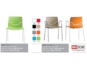 Καρέκλα επαγγελματικού χώρου SLOT