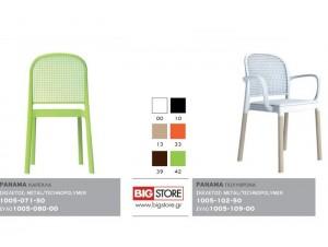 Καρέκλα επαγγελματικού χώρου PANAMA