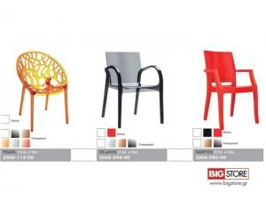 Καρέκλα επαγγελματικού χώρου PEARL - DEJAVU - SANTOS