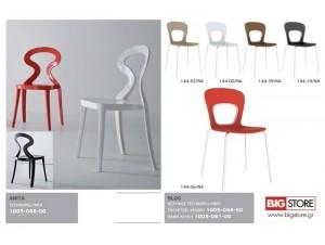 Καρέκλα επαγγελματικού χώρου ANITA-BLOG