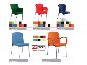 Καρέκλα επαγγελματικού χώρου ALABAMA-CORONA-KENT-MILVA