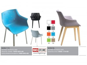 Καρέκλα επαγγελματικού χώρου MORE