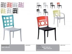 Καρέκλα επαγγελματικού χώρου MANHATTAN-ATHENA