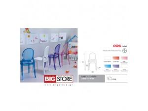 Καρέκλα επαγγελματικού χώρου ELIZAMPETH Baby