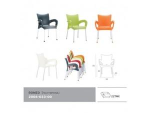 Καρέκλα επαγγελματικού χώρου ROMEO