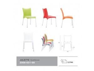 Καρέκλα επαγγελματικού χώρου JULIETTE
