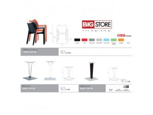 Καρέκλα επαγγελματικού χώρου DIVA