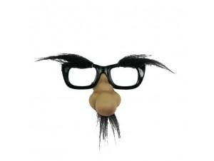 Γυαλιά με χαρακτηριστικα
