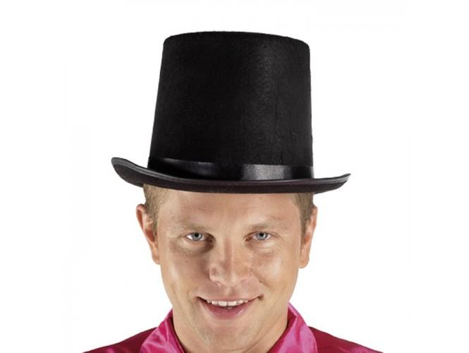 Αποκριάτικο καπέλο Μάγου