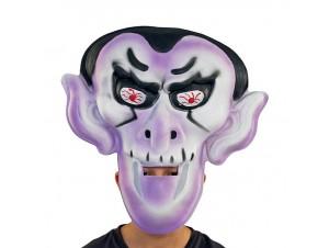 Αποκριάτικη μάσκα Γίγας Βρυκόλακας