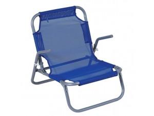Πολυθρόνα μεταλλική Παραλίας