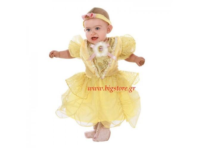 Αποκριάτικη στολή Πεντάμορφη bebe
