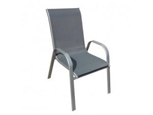 Πολυθρόνα Αλουμινίου THEROS-