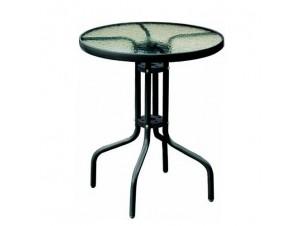 Τραπέζι Κήπου Αλουμινίου 60 εκ