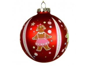 Πολύχρωμη Χριστουγεννιάτικη μπάλα γυάλινη