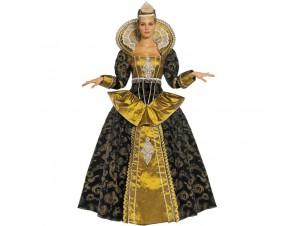 Αποκριάτικη στολή Βασίλισσα Ελισάβετ