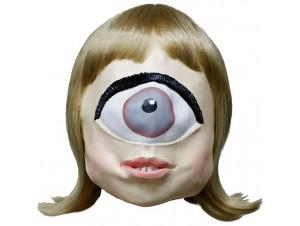 Αποκριάτικη Μάσκα τρόμου Latex