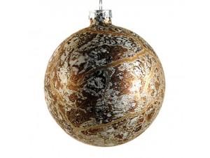 Χριστουγεννιάτικη Xάλκινη Γυάλινη Μπάλα 10 εκ.