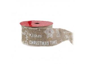 Χριστουγεννιάτικη Κορδέλα