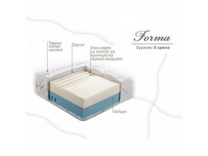 FORMA 111-120 Linea Strom