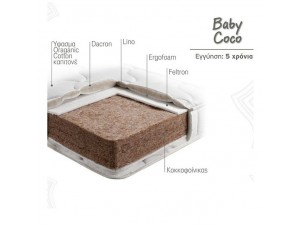 BABY 50-74 COCO Linea Strom