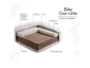 BABY 50-74 COCO LATEX Linea Strom
