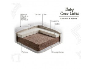 BABY 75-80 COCO LATEX Linea Strom