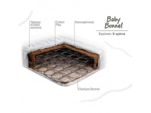 BABY 50-74 BONNEL Linea Strom