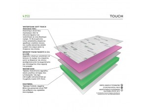 TOUCH Eco sleep 131-140