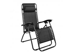 Πολυθρόνα Relax Μεταλλική