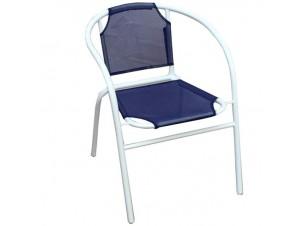 Πολυθρόνα αλουμινίου Μπλε navy