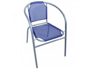 Πολυθρόνα αλουμινίου Μπλε