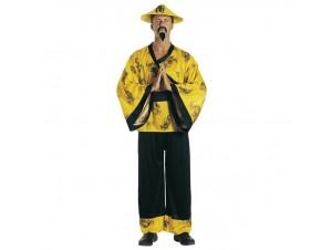 Αποκριάτικη στολή Κινέζος
