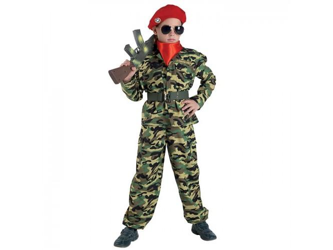 Αποκριάτικη στολή Δυνάμεις Καταδρομών