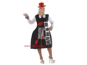 Αποκριάτικη στολή Πιάνο