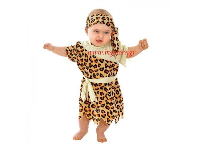 Αποκριάτικη στολή Πρωτόγονος bebe