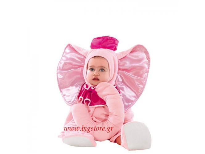 Αποκριάτικη στολή Ελεφαντάκι bebe