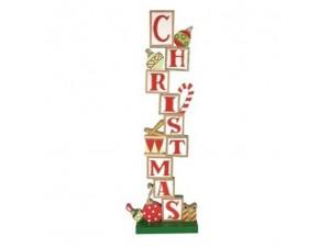 Χριστουγεννιάτικο ξύλινο διακοσμητικό πινακίδα