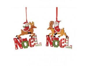 Σετ 2 τεμ.Χριστουγεννιάτικο ξύλινο στολίδι NOEL