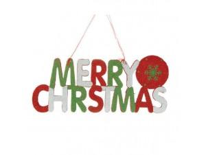 Χριστουγεννιάτικη κρεμαστή επιγραφή