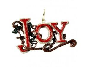 Χριστουγεννιάτικο Στολίδι Ευχές