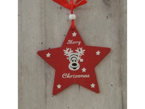 Χριστουγεννιάτικο Ξύλινο Στολίδι Αστέρι 21 εκ
