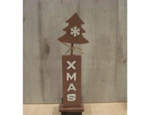 Χριστουγεννιάτικο ξύλινο διακοσμητικό