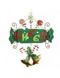 Χριστουγεννιάτικο Μεταλλικό στολίδι