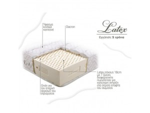 LATEX 111-120 Linea Strom